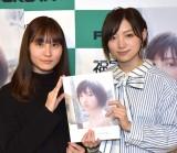 撮影した松本花奈氏(左)と笑顔を見せる太田夢莉 (C)ORICON NewS inc.