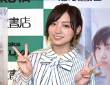 太田夢莉=写真集『ノスタルチメンタル』インタビュー (C)ORICON NewS inc.