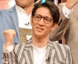 アンタ柴田が公開プロポーズ