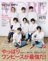 Hey! Say! JUMP『MORE』表紙