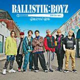 BALLISTIK BOYZ from EXILE TRIBEのデビューアルバム『BALLISTIK BOYZ』
