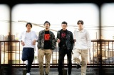 『CanCam』7月号のテラスハウス特集に登場する(左から)寺島速人、半田悠人、太田光る、バーンズ勇気