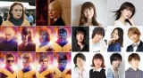 映画『X-MEN:ダーク・フェニックス』の吹替を担当する豪華声優陣 (C)2019 Twentieth Century Fox Film Corporation