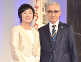 『第55回ギャラクシー賞授賞式』で司会進行を努めた(左から)小宮悦子、久米宏 (C)ORICON NewS inc.