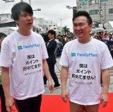 『第11回沖縄国際映画祭』レッドカーペットに登場しかまいたち(濱家隆一、山内健司)