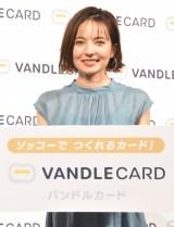 『株式会社カンム バンドルカード』テレビCM記者発表イベントに出席したベッキー (C)ORICON NewS inc.