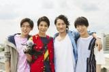 シンドラ『簡単なお仕事です。に応募してみた』に出演するSnow Manの(左から)目黒蓮、ラウール、岩本照、渡辺翔太 (C)NTV・J Storm