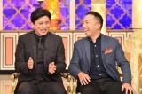 『櫻井・有吉THE夜会』2時間SPに出演する松本幸四郎と市川猿之助(C)TBS