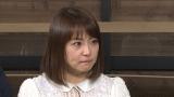 30日放送の『直撃!シンソウ坂上』の模様(C)フジテレビ