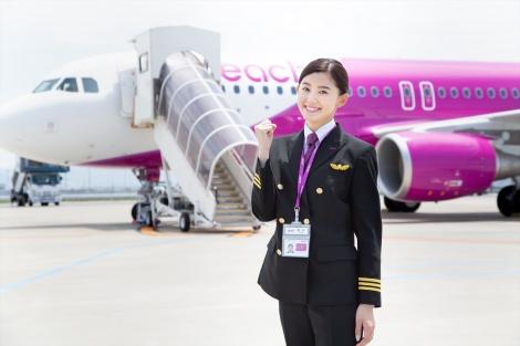 ABCテレビ・テレビ朝日で7月スタート、『ランウェイ24』朝比奈彩が連続ドラマ初主演でLCCの副操縦士役に挑戦(C)ABCテレビ