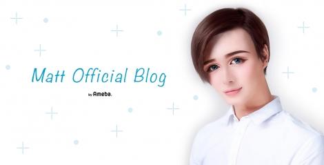 ブログを開設したMatt