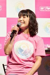 『ラブライブ!SP生放送 ラブライブ!シリーズ9周年発表会』に出席した新田恵海