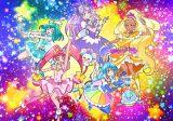 アニメ『スター☆トゥインクルプリキュア』新ビジュアル(C)ABC-A・東映アニメーション
