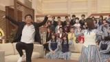 """日向坂46が明石家さんまに""""キュンキュンダンス""""を伝授(C)NHK"""