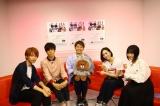 『Amuse Fes』事前番組に出演した(左から)杉本雄治、尼川元気、KEIGO、のっち、佐々木萌