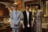 6月23日放送、BSプレミアム『The Covers』に亀梨和也が初登場。MCのリリー・フランキー(左)と池田エライザ(右)(C)NHK