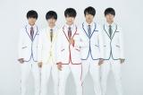 Hi☆Fiveのメンバーたち(左から)野口友輔、大谷悠哉、林拓磨、加藤大悟、大友海