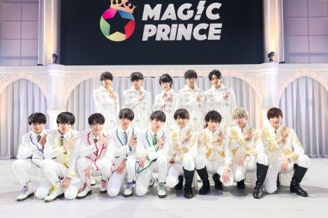 (上段)MAG!C☆PRINCE、(下段左から5人)Hi☆Five、(下段右から4人)九星隊