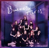 IZ*ONE日本2ndシングル「Buenos Aires」【WIZ*ONE盤】※IZ*ONE JAPAN OFFICIAL SHOP限定商品