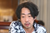 スペシャルドラマ『もみ消して冬 2019夏〜夏でも寒くて死にそうです〜』に出演する北村有起哉 (C)日本テレビ