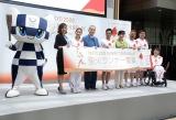 2020年東京五輪・パラリンピックの聖火リレーの公式ユニフォームお披露目会の模様 (C)ORICON NewS inc.
