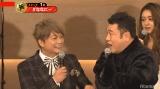 『7.2 新しい別の窓』にザキヤマが乱入し『おじゃMAP!!』が突然の復活(C)AbemaTV