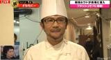 『7.2 新しい別の窓』結婚式のサプライズ祝福で変装した稲垣吾郎(C)AbemaTV