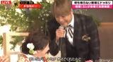 新婦に歌いかける香取慎吾(C)AbemaTV