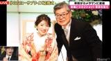 草柳たけしが撮影した新婦と父親の2ショット(C)AbemaTV