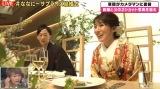 「草柳たけし」を怪しむ新婦(C)AbemaTV