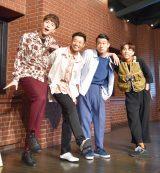 新作舞台公演『The Library』初日プレビュー公演前の囲み取材に応じたs**t kingz(写真左から)NOPPO、shoji、Oguri、kazuki (C)ORICON NewS inc.