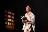shoji=s**t kingz新作舞台公演『The Library』ゲネプロ Photo by Kazuki Murata