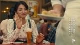 『キリン一番搾り生ビール』の新TVCMに出演する満島ひかり