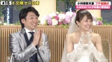 AMEMIYAの曲に拍手を送る小林麻耶&國光吟さん夫妻 (C)AbemaTV
