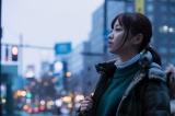 『今泉佑唯の出逢い旅〜20歳の再出発 アイドルから女優へ〜』より