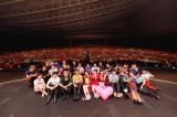 アミューズ所属アーティスト14組32人が集結した『Amuse Fes』 Photo by 上山陽介