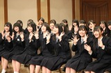 CSファミリー劇場『STU48 イ申(いもうす)テレビ シーズン5』初回放送で3rdシングル発売をサプライズ発表(C) 東北新社