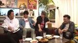 6月4日放送、『ロンドンハーツ』炎上芸人・とろサーモン久保田(右端)のオシャレな自宅を突撃訪問、初公開(C)テレビ朝日