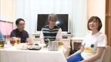 6月4日放送、『ロンドンハーツ』手島優の自宅に「深夜の家庭訪問」(C)テレビ朝日