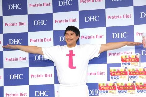 『DHC プロティーーンダイエット宣言』記者発表会に出席した長田庄平 (C)ORICON NewS inc.