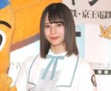 日向坂46・小坂菜緒=「痴漢被害防止キャンペーンイベント」 (C)ORICON NewS inc.
