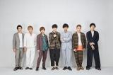 7月10日に24枚目シングル「HANDS UP」をリリースするKis-My-Ft2