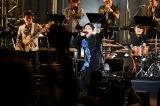 『日比谷音楽祭』2日目の「Hibiya Dream Session 3」に出演したSKY-HI(6月2日=日比谷野外音楽堂)