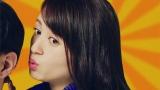 タネザック新Web CM「ザクザクでゾクゾク篇」に出演する逢田梨香子