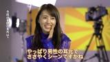 タネザック新Web CM「ザクザクでゾクゾク篇」に出演する逢田梨香子(インタビューカット)
