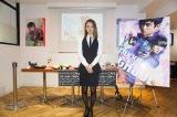 『東京喰種:re CAFE』の内覧会に来場した山本舞香