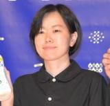 『カラダカルピスメカニズム映画祭』に参加した瀬田なつき監督
