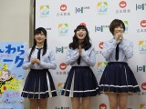 『みんわらウィーク2019』の会見に参加したNMB48の(左から)菖蒲まりん、堀詩音、太田夢莉