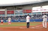 『日本生命セ・パ交流戦』開幕戦で自身2度目となる始球式を行った本田紗来 (C)ORICON NewS inc.