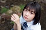『週刊少年マガジン』27号に登場した欅坂46・藤吉夏鈴